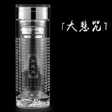正品外hj大悲咒水杯fc字大明咒水晶玻璃杯莲花高档包装礼品杯