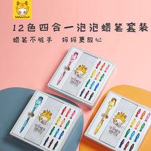 微微鹿hj创新品宝宝fc通蜡笔12色泡泡蜡笔套装创意学习滚轮印章笔吹泡泡四合一不