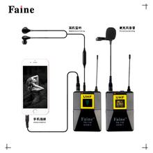 Faihje飞恩 手fc无线采访录音麦克风单反DV户外街头拍摄话筒