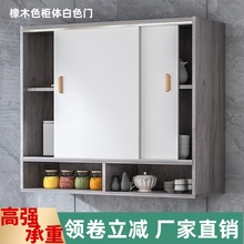 厨房壁hj简约现代推fc柜阳台储物柜客厅移门柜卧室收纳柜