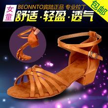 拉丁舞鞋女宝宝软底跳hj7鞋女孩中fc者练功拉丁演出软舞蹈鞋