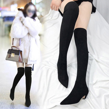 过膝靴hj欧美性感黑hj尖头时装靴子2020秋冬季新式弹力长靴女