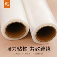 pe缠hj膜宽50chj用打包膜包装膜拉丝拉伸膜透明塑料薄膜