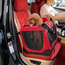 金毛拉hj拉多车载狗xw便携猫包手提宠物包狗包帐篷折中大号