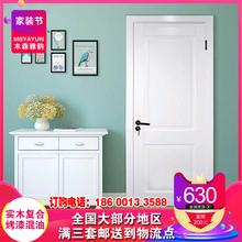 实木白hj室内套装门xw漆复合家用欧式简约环保定制房门
