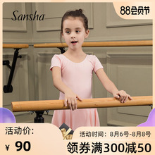 Sanhkha 法国td蕾舞宝宝短裙连体服 短袖练功服 舞蹈演出服装