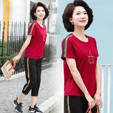 25中hk年女装两件td时尚妈妈短袖t恤上衣中年运动休闲套装