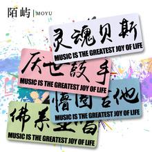 乐队主hk鼓手贝斯团jx服装乐队T恤短袖男女纯棉半袖个性定制
