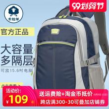 卡拉羊hk学生书包男jx大容量双肩包高中生时尚潮流(小)学生背包