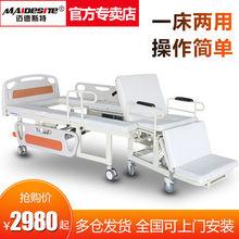 迈德斯hk瘫痪病的老jx机多功能轮椅床两用医疗病床
