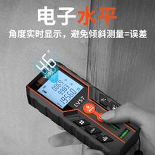 龙韵激hk高精度红外jx仪手持距离量房仪激光尺电子尺子