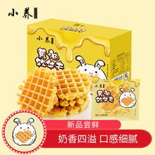 (小)养黄hk软营养早餐jx包网红休闲(小)零食品整箱900克