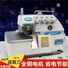 四线锁hk机家用三线jx缝码边密拷台式窗帘衣车整套工业缝纫机