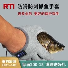 RTIhk鱼手套防刺ys扎防滑钓鱼手套男垂钓专用冰钓冬季路亚厚