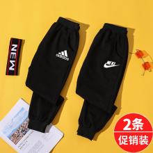 男童裤hk春秋式加绒ys松运动裤胖童大码中大童运动裤