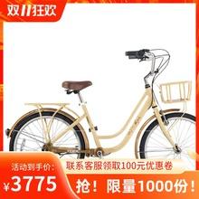 台湾2hk寸男女上班ps主淑女车休闲通勤单车