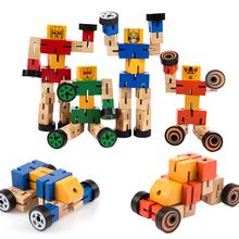 [hkusb]木质百变机器人儿童早教益