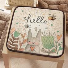 坐垫兔子夏季可爱学生椅垫