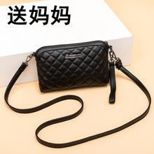 中年妈hk包包女20sb式买菜包中老年女士零钱手机(小)包单肩斜挎包