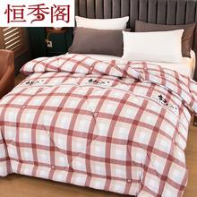 冬天被hk加厚保暖冬sb太空春秋被学生单双的被芯棉被垫被被褥
