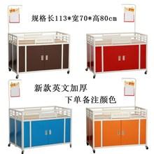 可移动hk叠售货车摆sb超市商品货架子促销架商用摆地摊文具店
