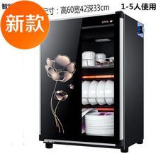 消l毒hk(小)型筷子碗sb商用家用台式碗筷柜立式