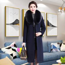 高档秋hk中年女士大sb毛妈妈羊毛呢子风衣外套