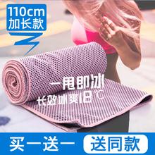 乐菲思hk感运动毛巾sb加长吸汗速干男女跑步健身夏季防暑降温