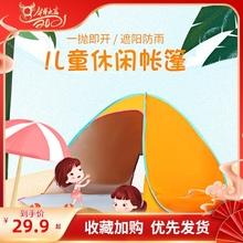户外帐hk沙滩速开全sb搭建公园野营野外遮阳海边防晒宝宝室内