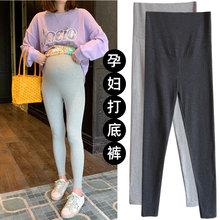 [hkusb]孕妇打底裤孕妇裤子秋季外