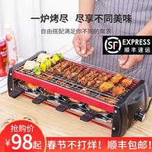 双层电hk烤炉家用无sb烤肉炉羊肉串烤架烤串机功能不粘电烤盘