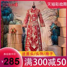 秀禾服hk娘2020sb式婚纱礼服新娘敬酒服古代婚服结婚衣服秀和