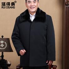 中老年hk衣男加厚爸sb外套老年的棉袄老的羽绒服男装爷爷棉服