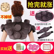 艾灸盒随身灸家用肩颈背腰