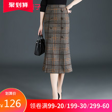 半身裙hk冬女中长式sb式包臀裙鱼尾高腰格子毛呢开叉一步裙女