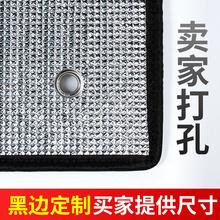 九彤屋hk阳台窗户遮sb用西晒隔热膜卧室贴纸厨房玻璃防晒神器