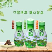 [hkusb]清新口气网红糖果抖音绿茶