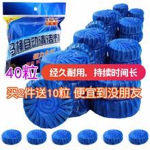 家用蓝hk泡冲厕所用sb厕宝清香型马桶清洁剂强力除垢剂