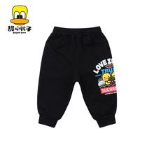 甜心鸭hk七分裤宝宝sb020新式夏装休闲裤纯棉裤潮1100A