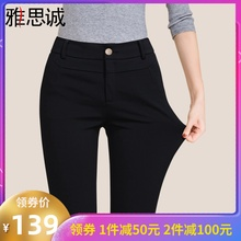 雅思诚hk裤2020xw(小)脚铅笔裤女高腰春季西裤显瘦休闲裤子春式