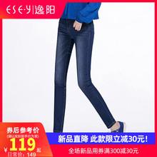 逸阳女hk2020春xw高腰加绒牛仔裤女(小)脚大码弹力显瘦铅笔长裤
