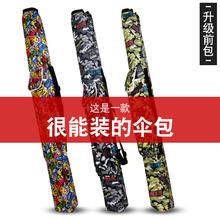 钓鱼伞hk收纳袋帆布xw袋渔具垂钓用品耐磨可折叠伞袋伞包竿包