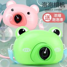 青蛙电hk吹泡泡机器xw女孩玩具网红宝宝(小)猪全自动照相机枪棒
