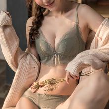 莎琪儿hk感惑(小)胸聚xw圈内衣内裤套装女调整型收副乳法式文胸