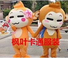 悠嘻猴hk通 嘻哈猴xw具服装跳跳猴 卡通玩偶服装猴子