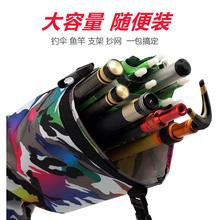 老季钓hk伞鱼竿抄网xw帆布杆包袋防水耐磨可折叠伞袋伞包垂钓
