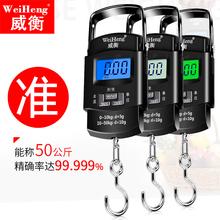 手提电hk秤50kgxw家用弹簧手拎手拉便携式(小)型勾子称鱼器(小)秤