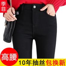 紧身打hk裤女裤外穿xw色高腰显瘦长裤春秋式薄式魔术铅笔裤子