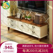 美式乡hk电视柜茶几xw木烤漆地中海地柜(小)户型卧室电视机柜