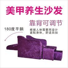 软皮美hk护肤泡脚椅xw沙发沙发垫足浴甲床足疗拆洗单的浴室